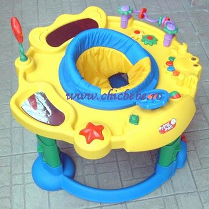 Centru de joaca